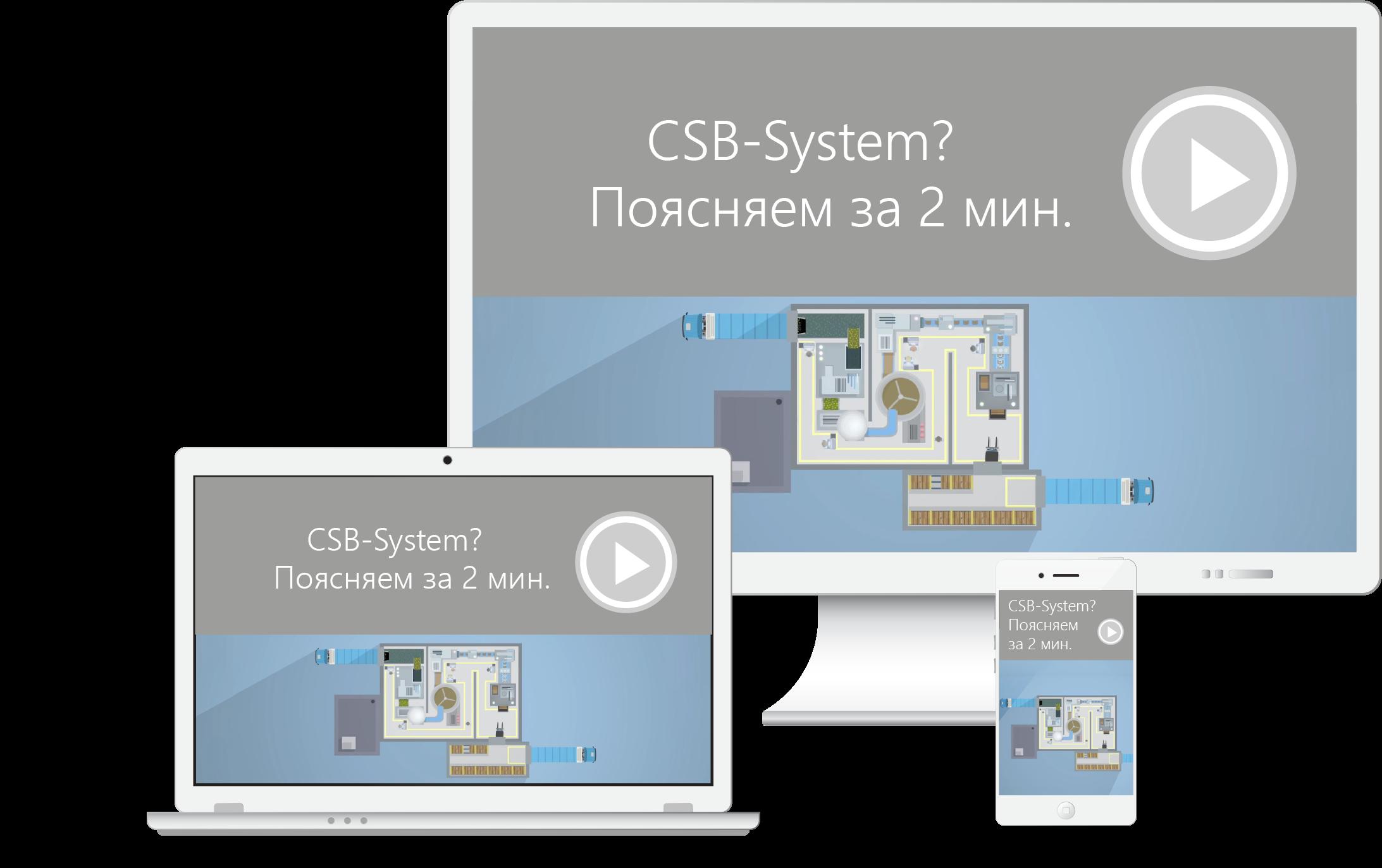 RUS_Softwarelösungen_Video_Monitore-18.png